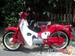 Honda C50 1975